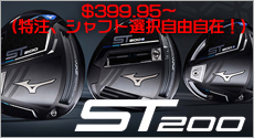 Mizuno ST200 Drivers