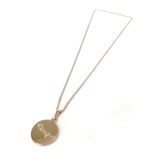 Bonjoc Ladies Necklace Chain
