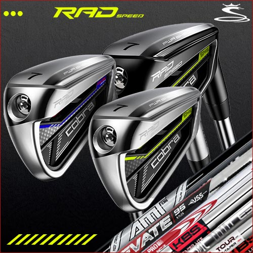 Cobra RADSPEED Custom Irons