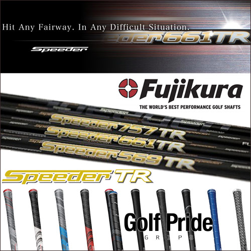 Fujikura Speeder TR Graphite Wood Shaft