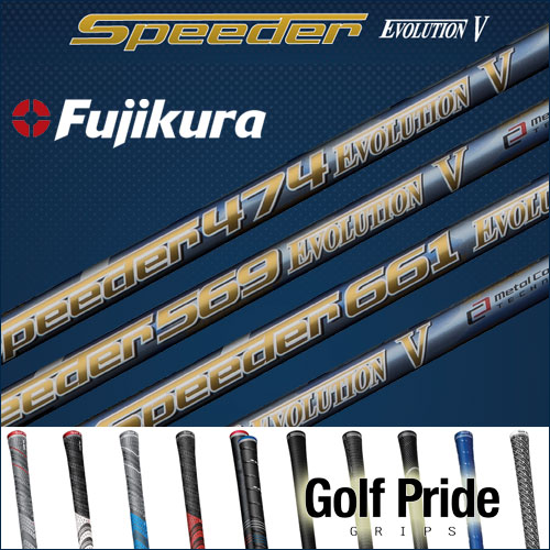Fujikura Evolution V Graphite Wood Shaft with Shaft Adapter