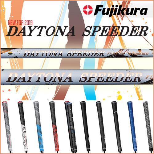 Fujikura Daytona Speeder Wood Shaft with Shaft Adapter