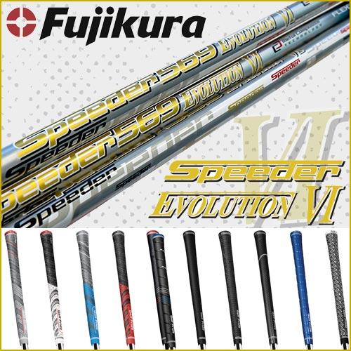 Fujikura Speeder Evolution VI Wood Shaft with Shaft Adapter