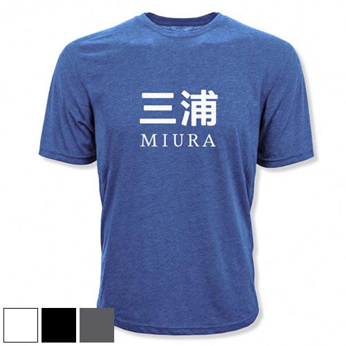 Miura Japanese Tee