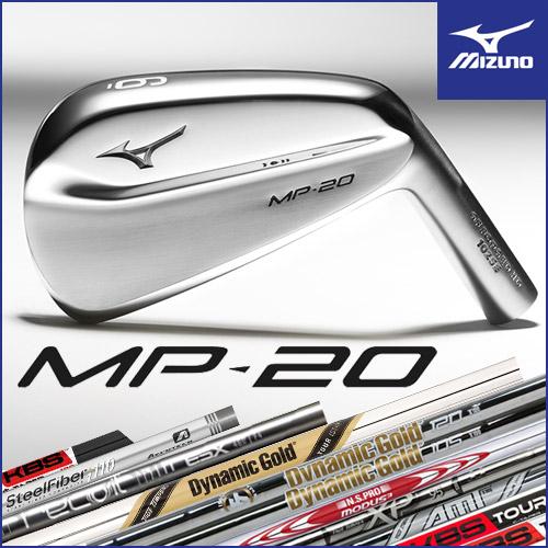Mizuno MP-20 MB Custom Irons