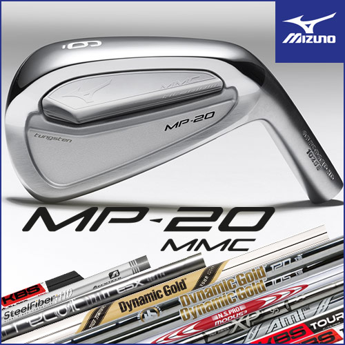 Mizuno MP-20 MMC Custom Irons
