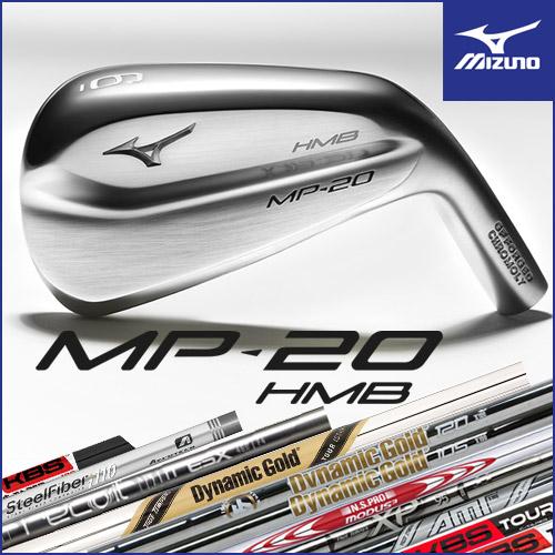 Mizuno MP-20 HMB Custom Irons