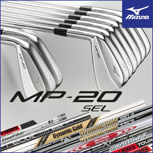 Mizuno MP-20 SEL Custom Irons