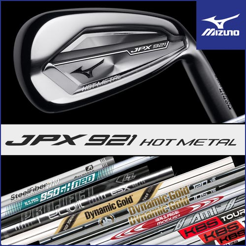 Mizuno JPX-921 Hot Metal Custom Irons