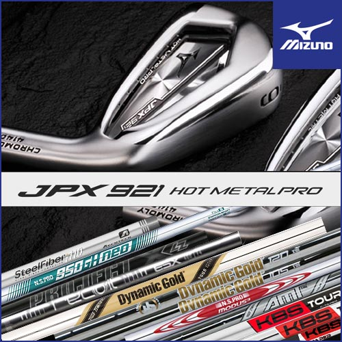 Mizuno JPX-921 Hot Metal Pro Custom Irons