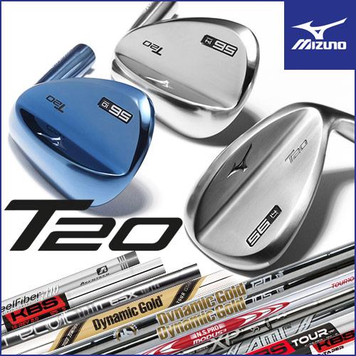 Mizuno T20 Custom Wedges