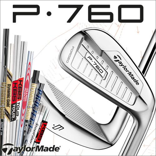 TaylorMade P760 Custom Irons