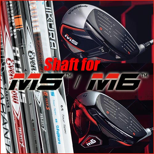 TaylorMade Custom Built Shafts for M5 & M6 with Shaft Adapter