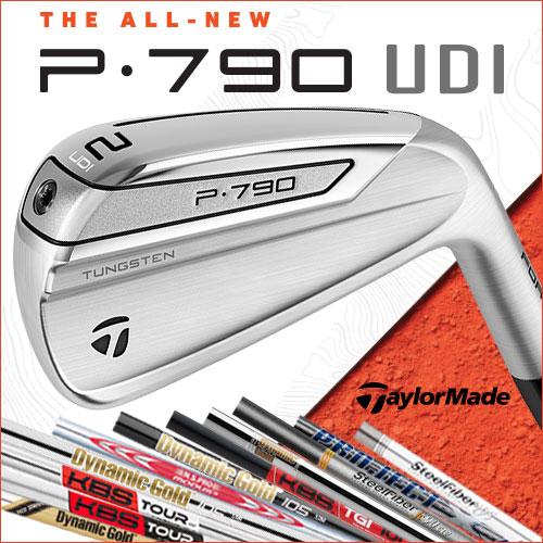 TaylorMade 2019 P790 Custom UDI