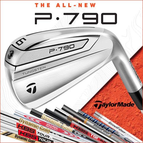 TaylorMade 2019 P790 Custom Irons