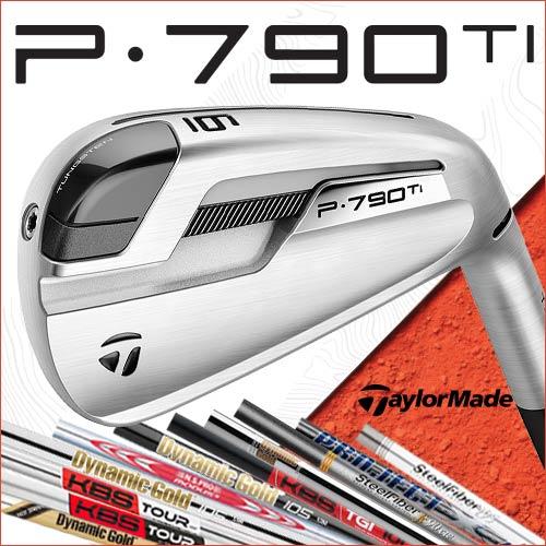 TaylorMade 2019 P790 Ti Custom Irons