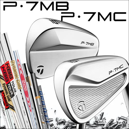 TaylorMade P7 MB/MC Custom Irons