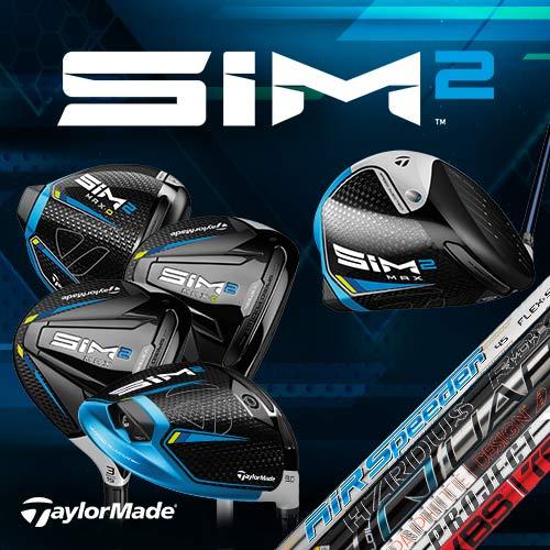 TaylorMade SIM2 Custom Woods